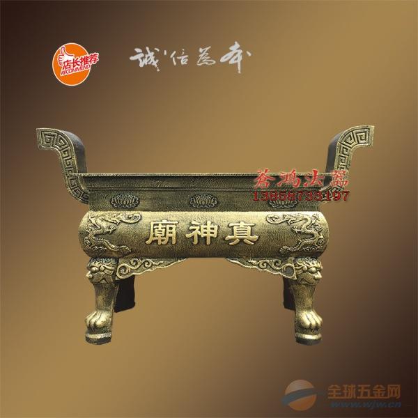 寺庙铸铁大香炉定做厂家