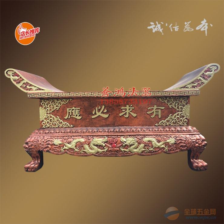 寺院铸铁元宝桌定做