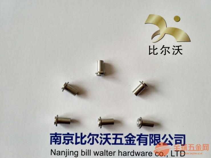 416硬化不锈钢压铆螺柱BSO4