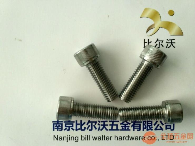 316不锈钢外六角螺栓DIN933