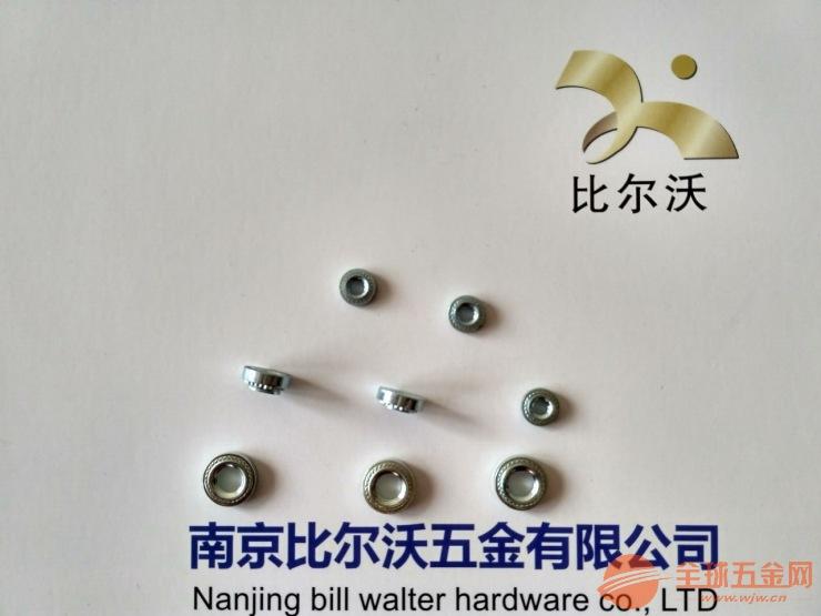 南京压铆螺母S/CLS厂家