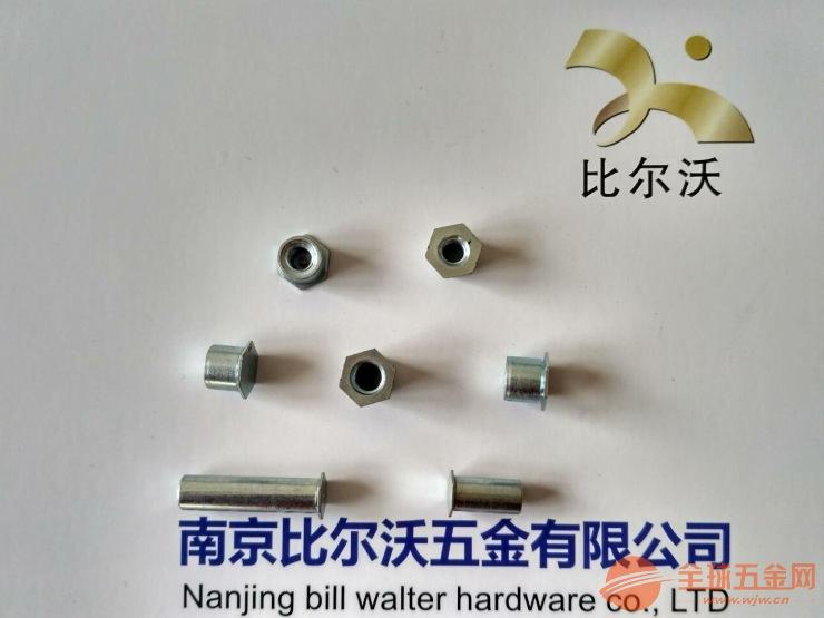 不锈钢通孔压铆螺母柱SOS SOOS