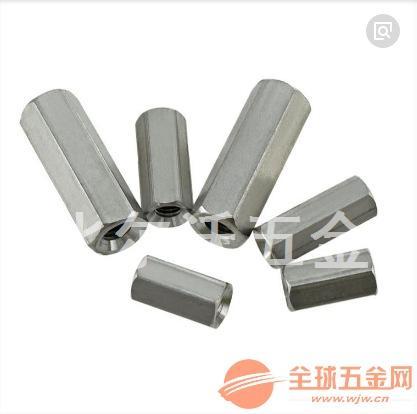 304不锈钢六角双通螺母 加长螺母