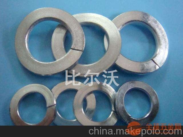 南京鞍型弹簧垫圈厂家