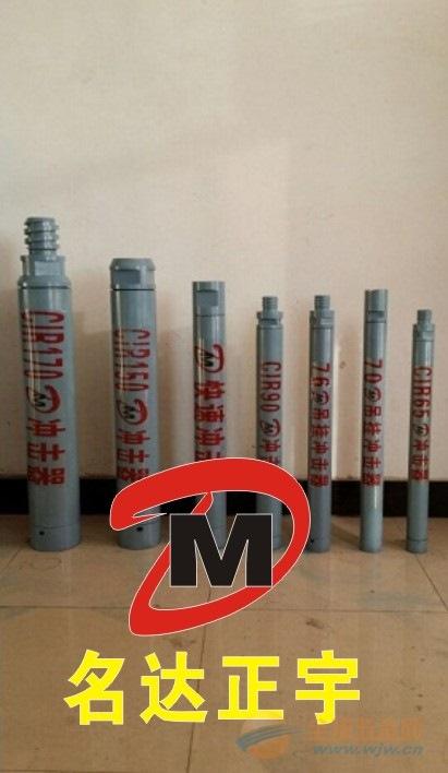 水井110冲击器销售商,低风压潜孔冲击器价格 名达正宇冲击器质保