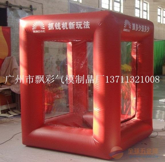 湛江充气帐篷出租充气户外帐篷价格充气户外广告道具