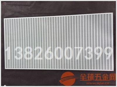 奥迪4S店冲孔铝扣板