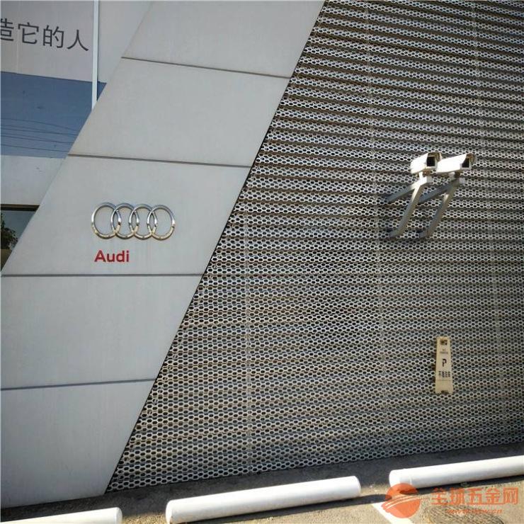 奥迪4S店冲孔长城铝单板