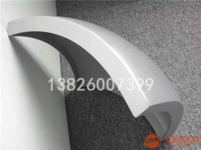 造型铝单板吊顶天花