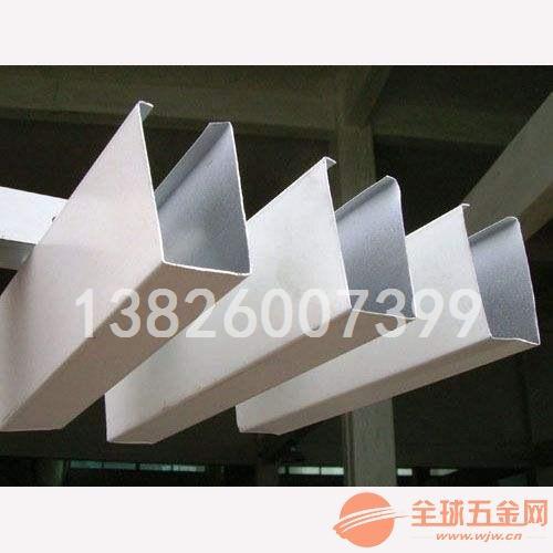 型材铝方通天花吊顶
