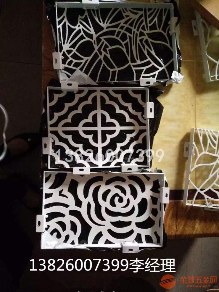 木纹雕刻铝窗花