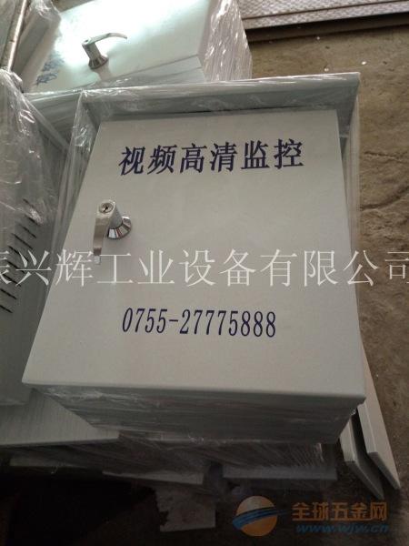 深圳厂家批发直销 豪华视频监控箱 欢迎来图来样 加工