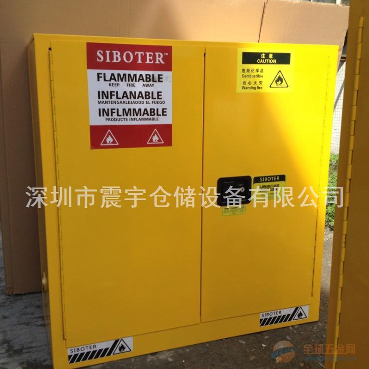 现货供应30加仑防爆柜 工业防火柜 天那水存放安全柜