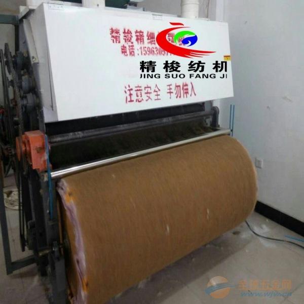 多功能弹花梳理机价格 旧棉花翻新梳理机生产厂家