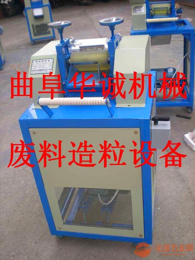塑料造粒制粒机设备 再生造粒机