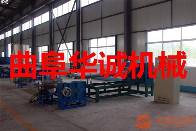 塑料颗粒机整套机组塑料造粒机