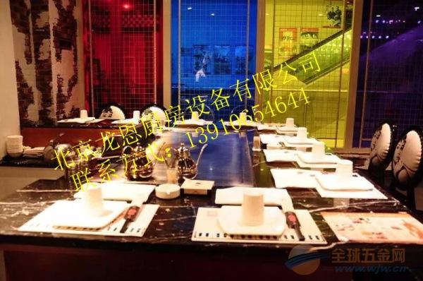 北京龙恩铁板烧
