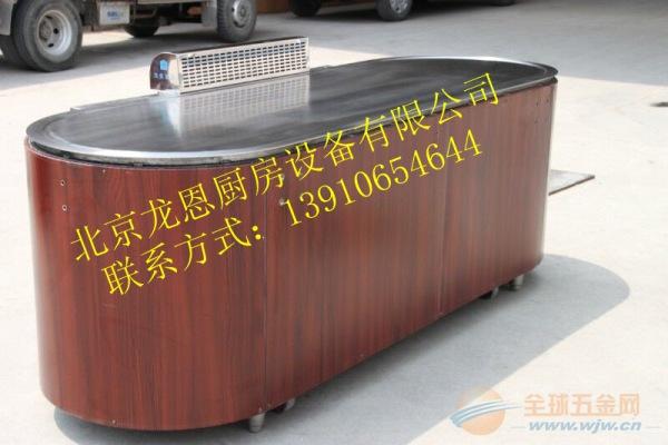 北京铁板烧设备节能第一品牌