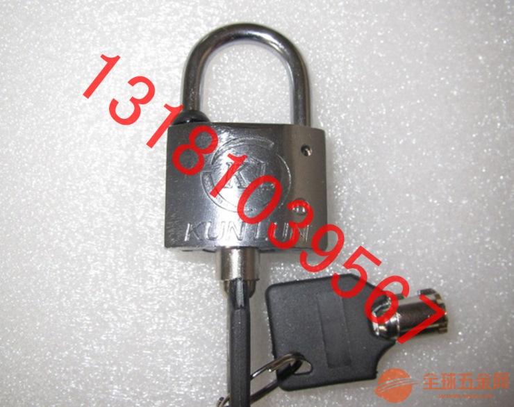 供应35mm防水防生锈塑钢挂锁(ABS锁体锌合金锁芯)