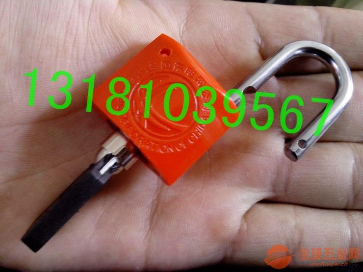 山东电力表箱锁生产厂家 电力表箱锁加工 电力表箱锁用
