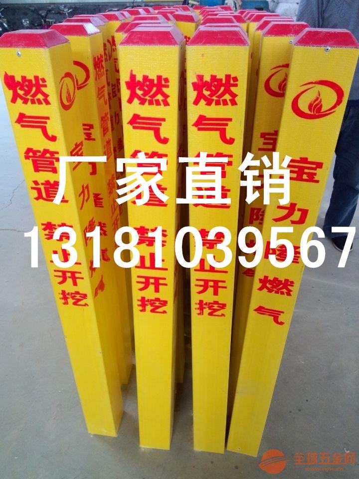 供应国防电缆标志桩,电力PVC警示桩12*12*1