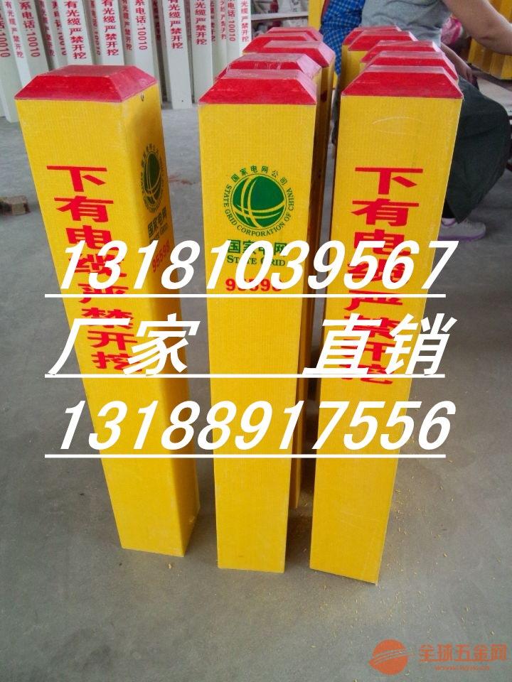 优质燃气管警示桩厂家,玻璃钢标志桩10*10*1高度安要求定做