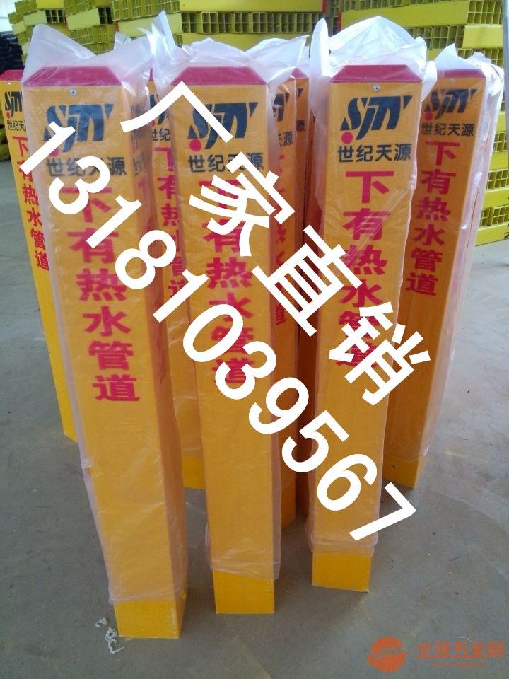 供应玻璃钢标志桩,光缆标志桩,燃气警示桩