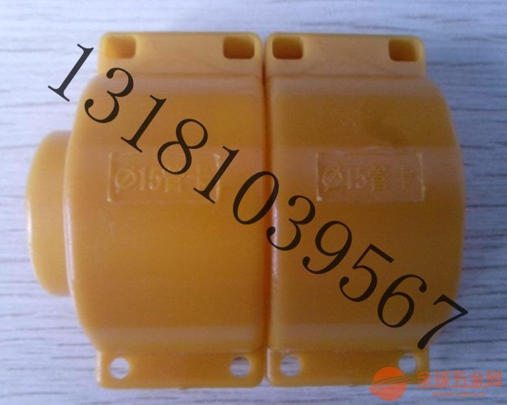 供应新型自来水防拆塑料卡扣 防盗卡扣厂家