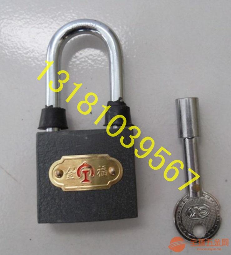 长期供应铁路专用锁,六棱钥匙挂锁,锌合金挂锁