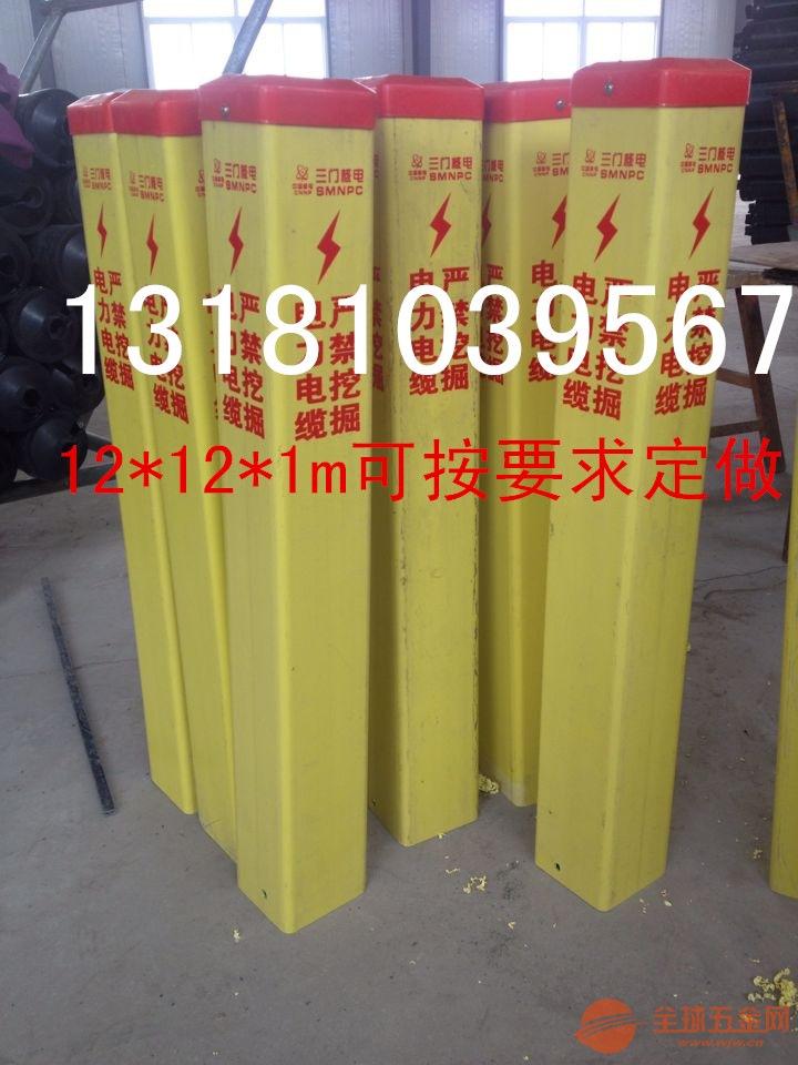 电缆标志警示桩 标志桩厂家