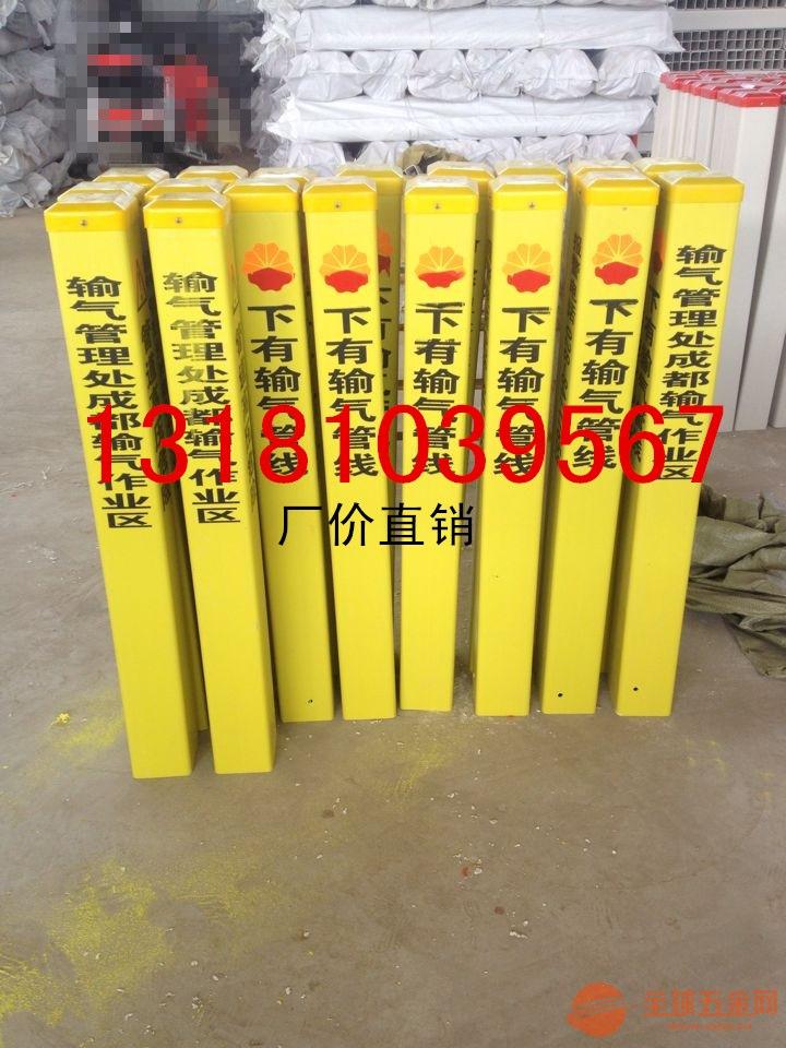 供应PVC燃气管道警示桩