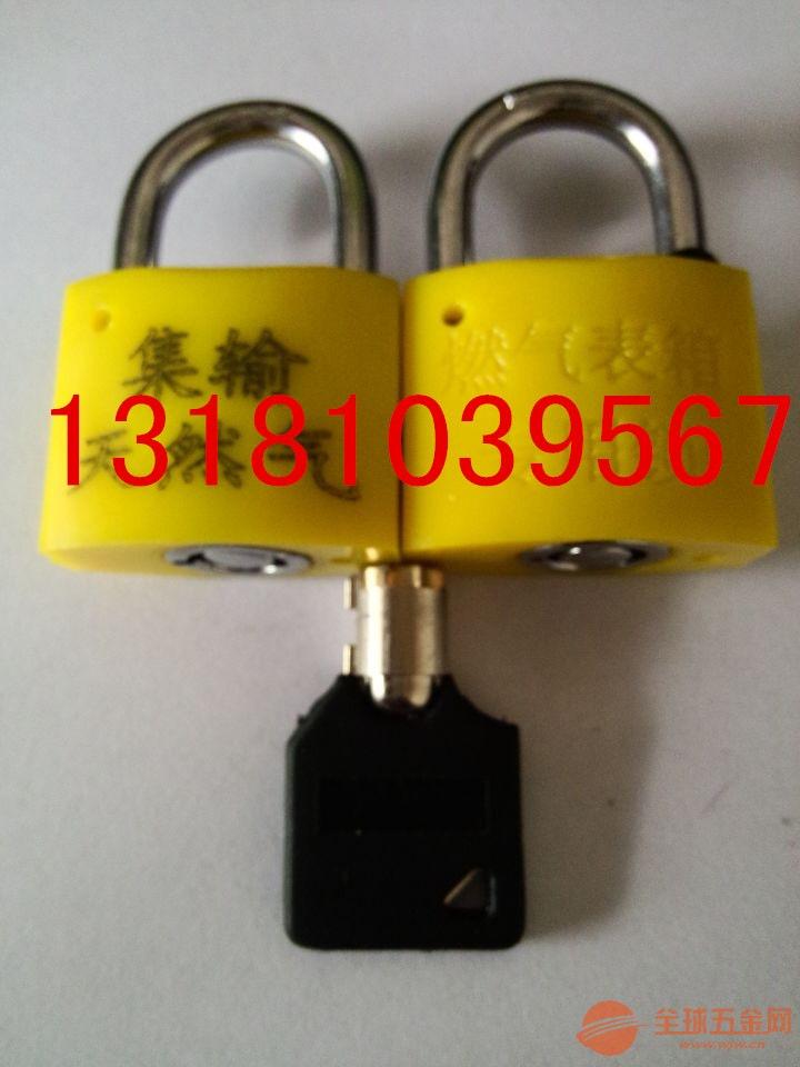 供应35mm长梁塑钢表箱锁