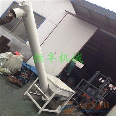 不锈钢绞龙提升机可订做 螺旋输送机规格 多用途输送机