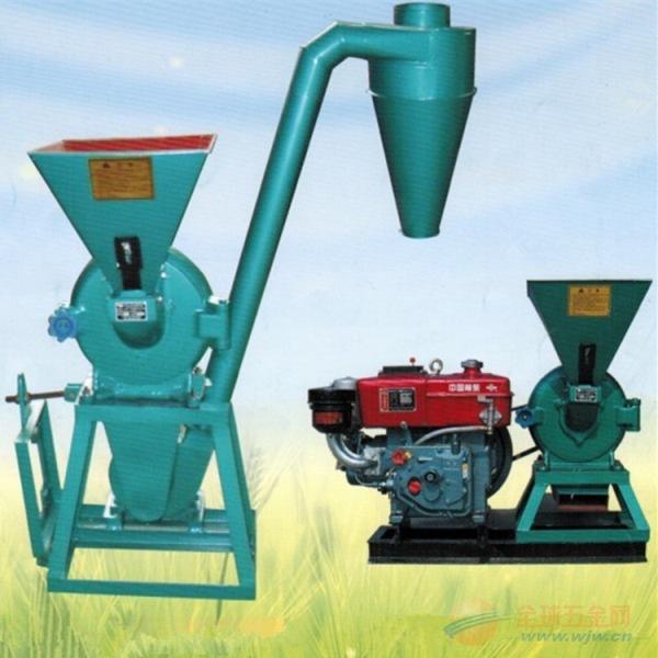 最新除尘磨糠机 除尘豆杆草面机 玉米饲料粉碎机