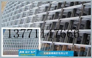 江阴上海钢筋焊接网