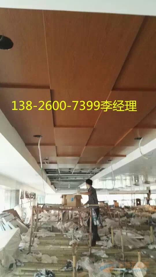 广汽本田4s店木纹铝合金天花板知名生产厂家