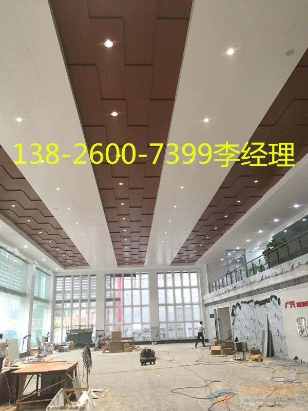 本田4S店铝单板生产销售厂家