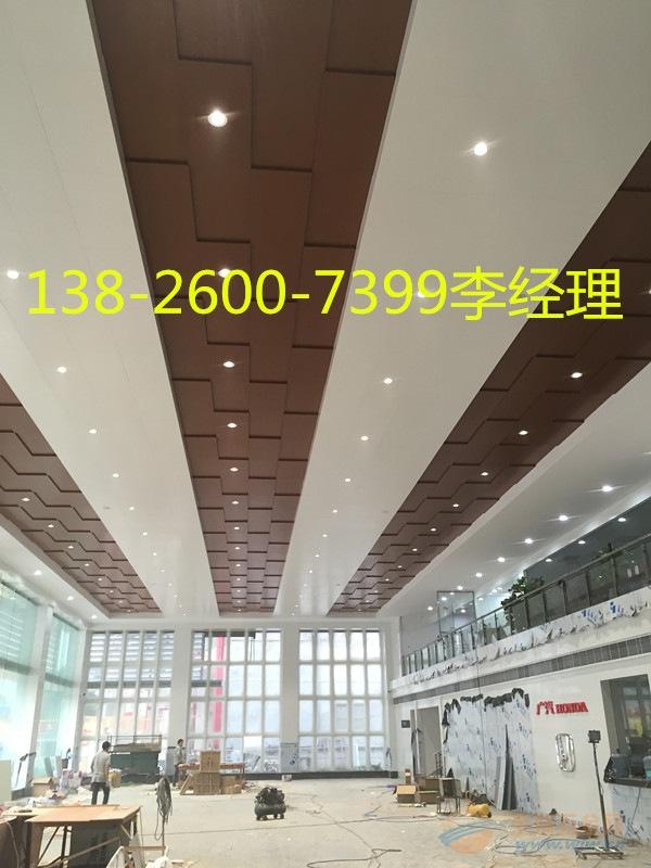 广本4S店展厅专用木纹铝单板吊顶哪家买