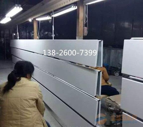 高铁站白色U型条扣供应厂商品质可靠