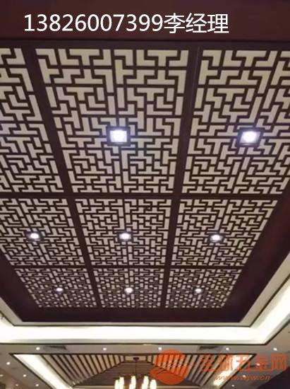 济南铝窗花专业设计生产厂家样式多