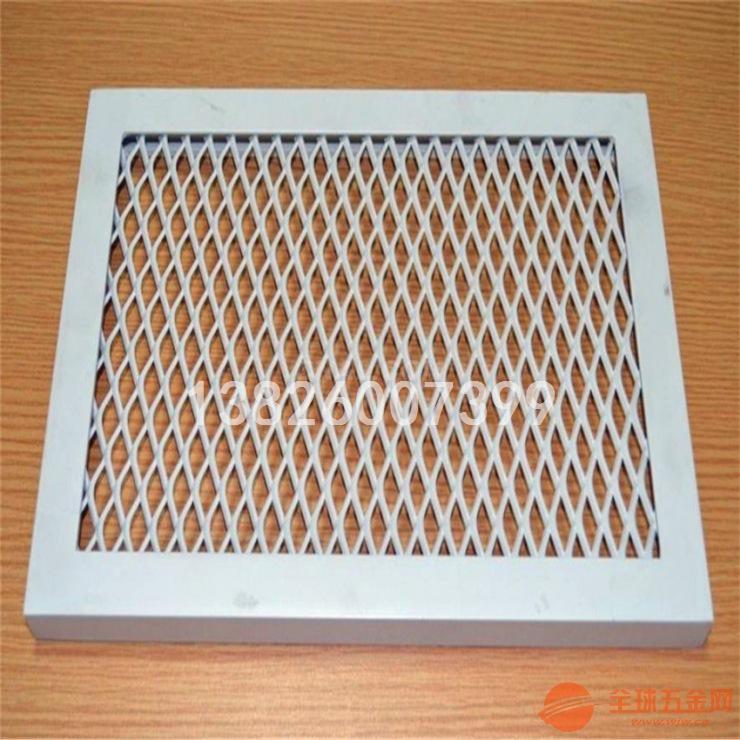 江苏拉网铝单板厂家品质保证