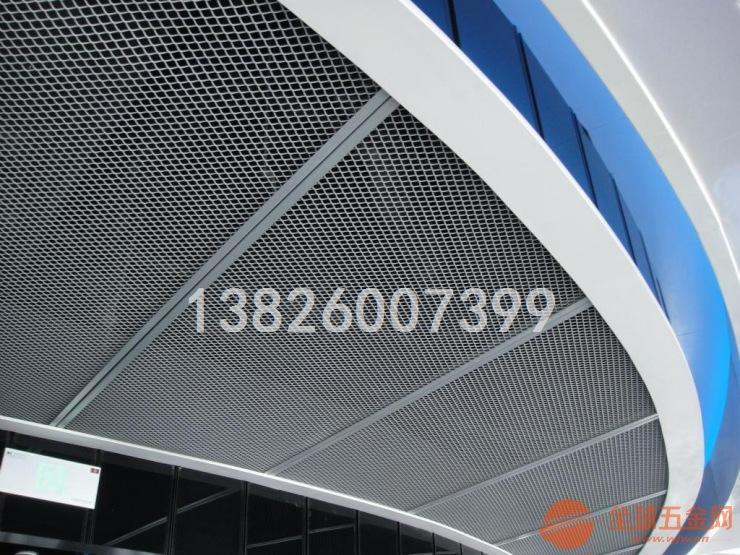 机房拉网铝单板吊顶天花广东实力老厂