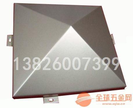造型铝单板生产厂家质量好发货快