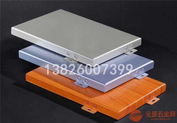 深圳铝单板厂家专业品质服务一流