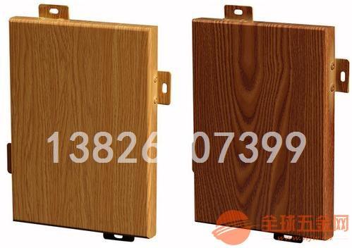厦门木纹铝单板厂家供应价格信得过
