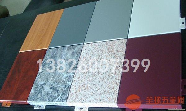 厦门木纹铝单板厂家大量现货供应