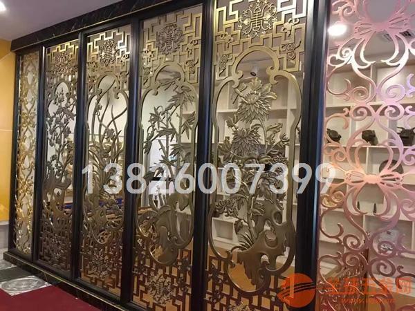 重庆铝窗花厂家专业定制价格合理
