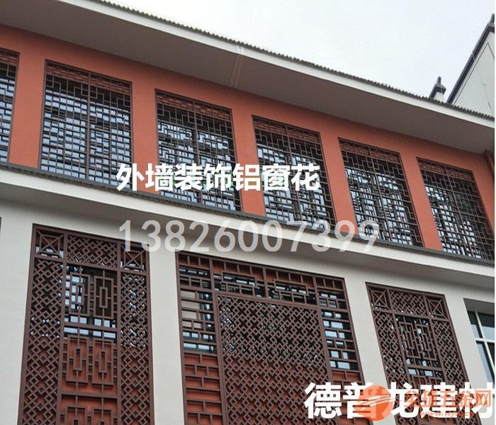 太原仿古铝窗花生产厂家低价直营
