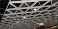 铜川铝格栅生产厂家