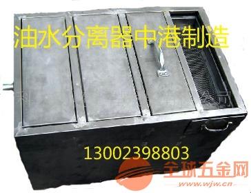 重庆不锈钢油水分离器